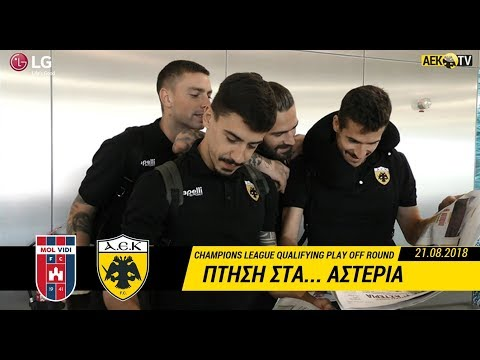 AEK F.C. - Το AEK TV στο αεροπλάνο για τη Βουδαπέστη