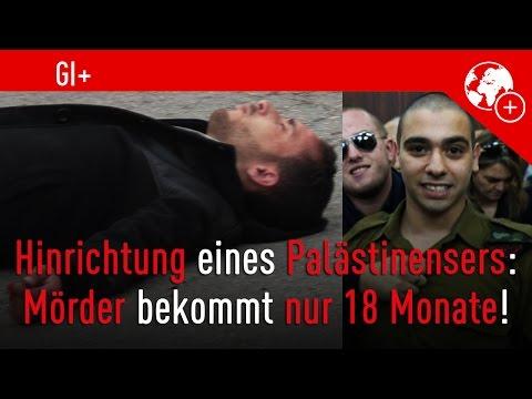 Hinrichtung eines Palästinensers: Mörder bekommt nur 18 Monate! ᴴᴰ ┇ Generation Islam