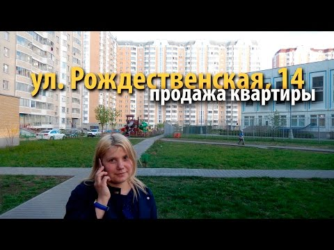 1826 объявлений - продажа квартир в районе Некрасовка