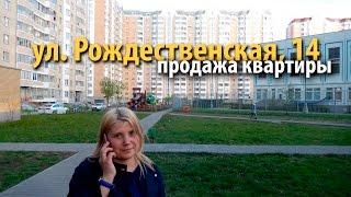 видео Купить квартиру в ЖК «Некрасовка» | Новостройка в Некрасовке от застройщика ДСК-1