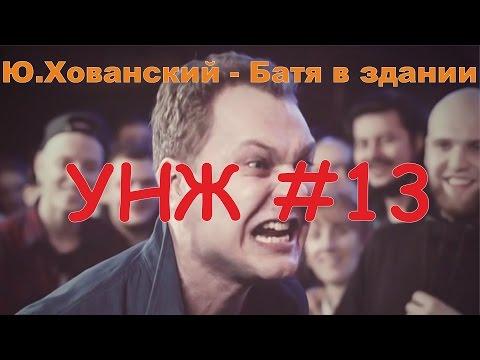 Голая Юриа Хага Видео