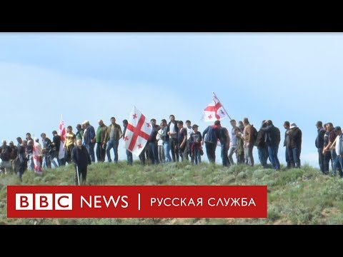 Протест на границе: