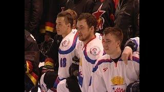 Уроки профессионального мастерства от ветеранов хоккея