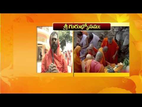 Swami Dayananda Saraswati Maha Samadhi I Swami Paripoornananda Nivali