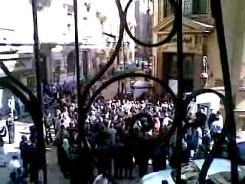 مظاهرة البنك الوطنى للتنمية demonstration at the National Development Bank