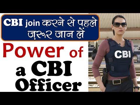 Power of a CBI officer | All about CBI Jobs | SSC CGL 2018 Exam