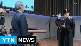 [대전/대덕] 백석문화대 제9대 송기신 총장 취임 / …