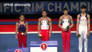 awarding ceremonies Pacific rim championships 2016 2 golds for philippines