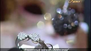 видео Статьи: ювелирные украшения / Настоящая красота «ненастоящих» драгоценностей