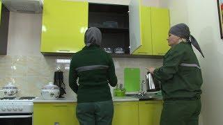 Женщины-заключённые готовятся к свободе