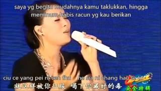cen fhu (lirik dan terjemahan) MP3