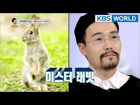 """Her rough touch, She calls me,""""Bunny"""". Please Help me! [Hello Counselor Sub : ENG,TAI / 2018.02.26]"""