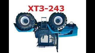 Обзор трактора ХТЗ-241. Могут же когда хотят
