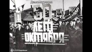 Шуя 60 х часть1  Слайд фильм В.Жданова