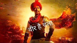 Veer hai chala  Tanaji movie song soundtrack full bgm/ background music