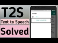 T2S:Text to Voice App save Audio file problem ( Solve )