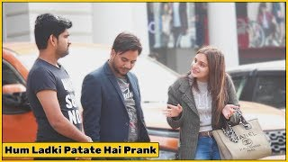 Driver Picking Up Girl Prank Gone Wrong - Ft. Funky Joker | The HunGama Films