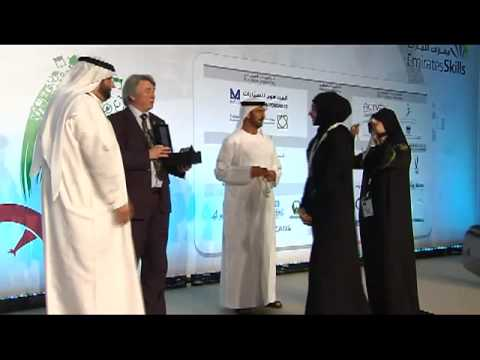 The Closing Ceremony of the National Competition 2012