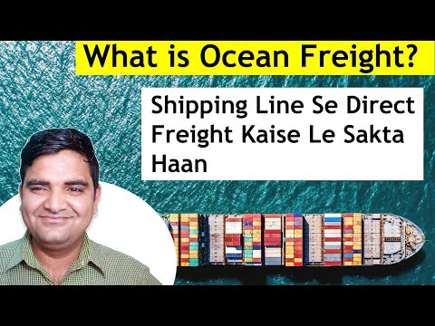What is Freight Charges & How Can Exporter/Importer Directly Get Freight from Shipping Line (Urdu)