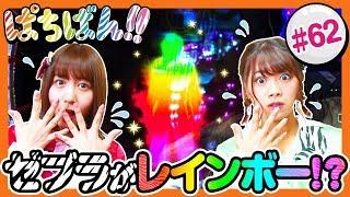 KYORAKU CHANNEL収録スケジュールはコチラ!!→https://goo.gl/fWBfHK ===...