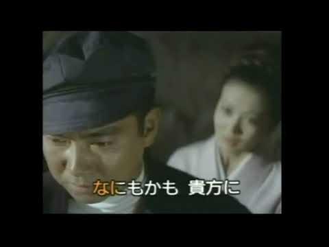 泣かせるぜ:石原裕次郎/cover 雅