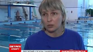 Завершился 10 сезон городской программы обучения детей плаванию