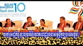 Khmer breaking news today Cambodia hot news 2018,Share World,
