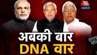 Bihar Elections: Will Lalu-Nitish-Sonia Collaboration Obstruct Modi Sarkar?