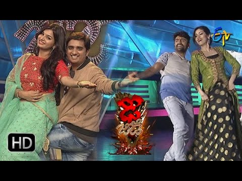 Dhee Jodi | 4th January 2017| Full Episode | ETV Telugu