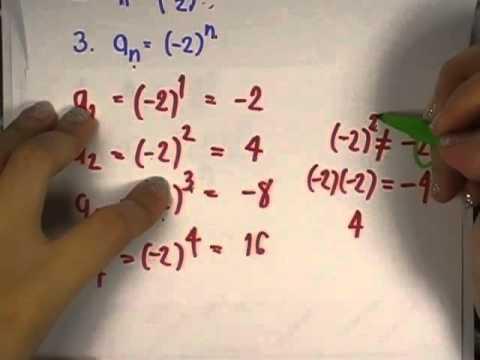 เลขกระทรวง พื้นฐาน ม.4-6 เล่ม3 : แบบฝึกหัด4.1.1 ข้อ01