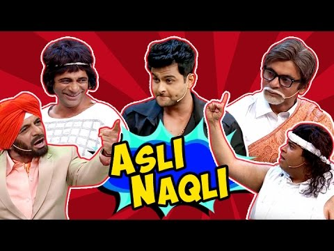Thumbnail: Asli Ya Naqli | Watch Dr. Gulati, Kapil Sharma as Naqli Actors | The Kapil Sharma Show
