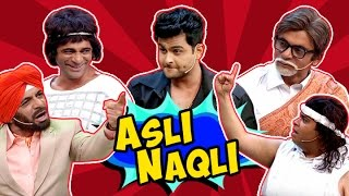 Repeat youtube video Asli Ya Naqli | Watch Dr. Gulati, Kapil Sharma as Naqli Actors | The Kapil Sharma Show
