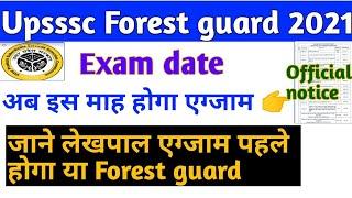 Upsssc Forest guard exam date 2021/Upsssc vanrakshak exam date 2021/Upsssc Lekhpal exam date 2021