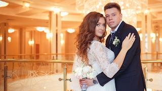 Свадьба в Белгороде видео
