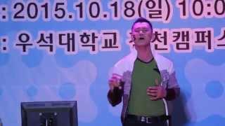 Jeet singing korean song