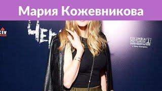 Мария Кожевникова вернулась к образу «Аллочки» из «Универа»