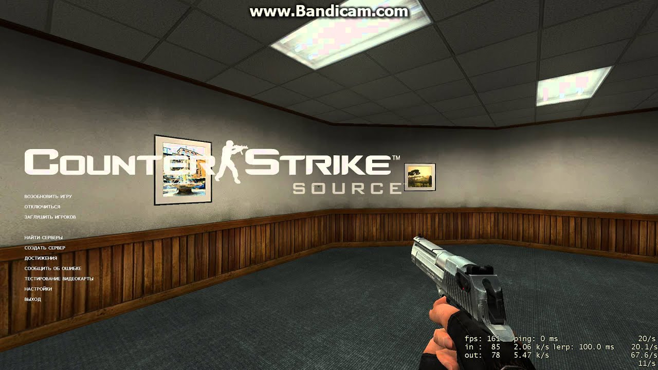 Counter-Strike Lurkmore 18