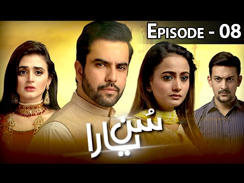 Sun yaara - Episode 08 - 20th February 2017 - Full HD