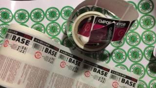 видео Этикетки для принтера, этикетки для термопринтера  Доставка по России.