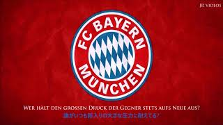 FCバイエルン 国歌 (日本語訳) - Club Anthem of FC Bayern Munich (Japanese)