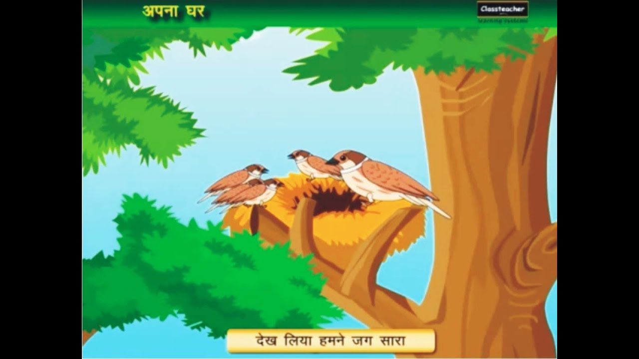Nursery Hindi Rhymes Pdf