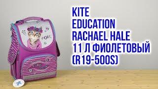Розпакування Kite Education Rachael Hale 35x25x13 см 11 л Фіолетовий R19-500S
