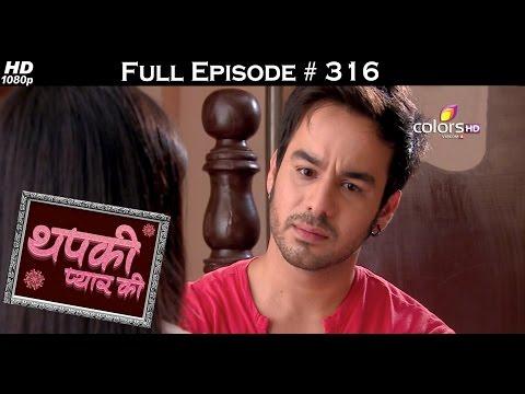 Thapki Pyar Ki - 12th May 2016 - थपकी प्यार की - Full Episode (HD) thumbnail