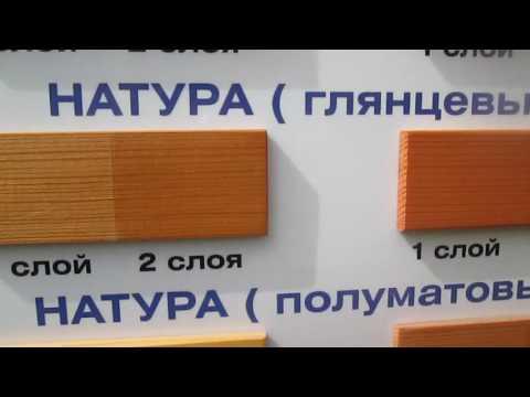 Выбор цветовой гаммы краски ТЕКНОС для покраски деревянного дома