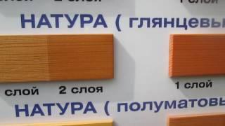 видео Выбираем лучшую краску и цвет для окраски деревянного дома снаружи