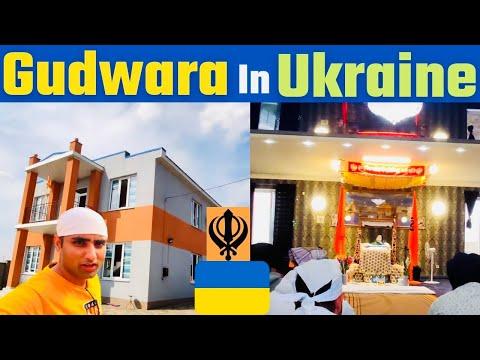 Gurdwara In Ukraine | Gurdwara Nanak Darbar Odessa Ukraine