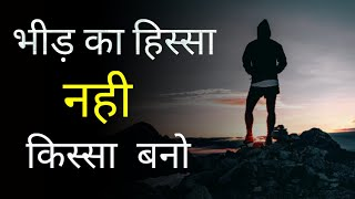 Life Quotes Hindi status video , Motivational Lines Video , positive Thought