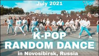 RPD K-pop Random Play Dance Game in Novosibirsk, Russia 31.07.21