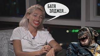 Ивлеева и Дудь RYTP