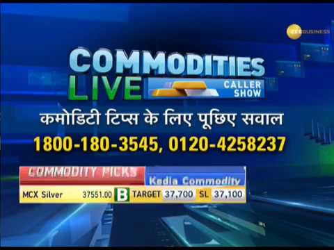 Commodities Live: Experts recommend to buy Mentha Oil, Copper & sell Lead, Nickel